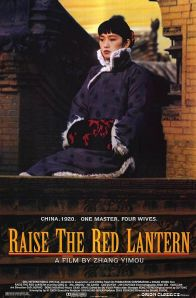 Raise the Red Lantern 7