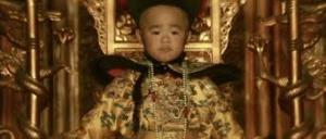 The Last Emperor 2