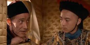 The Last Emperor 8