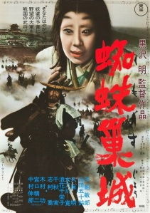 Throne of Blood 1