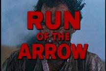 Run of the Arrow 5